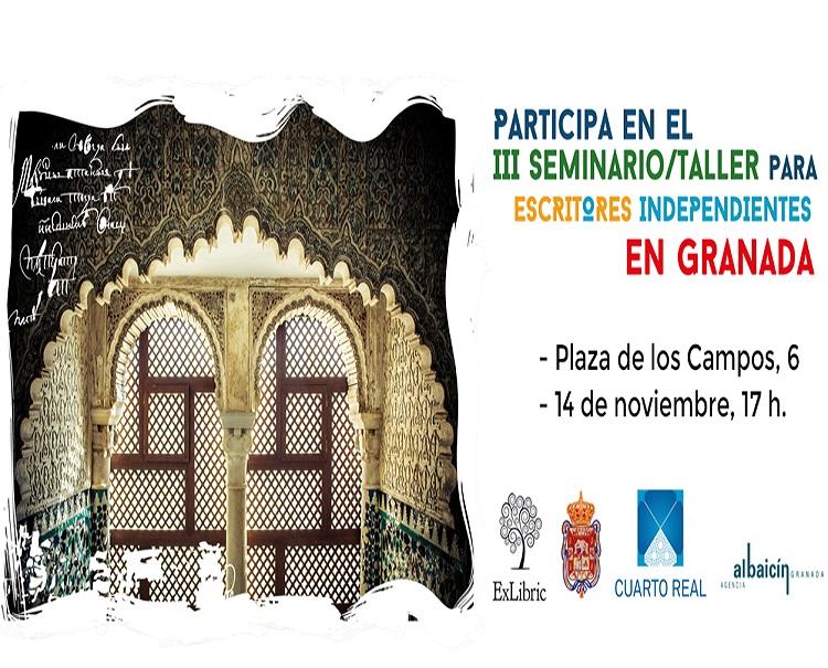 III Seminario/ taller de ortografía para escritores en Granada