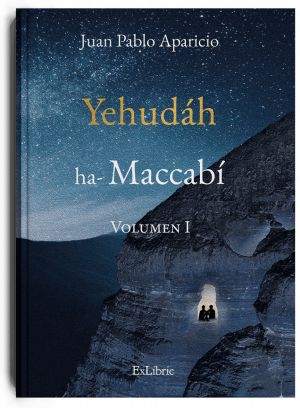 Yehudáh ha Maccabí, libro de Juan Pablo Aparicio