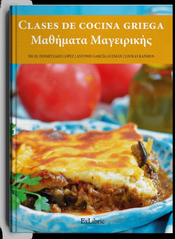 Clases de cocina griega, libro de cocina